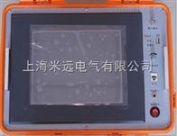 32-300电缆故障波反射定位仪