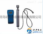 厂家供应青岛动力伟业DL-5A手持式粉尘浓度检测仪