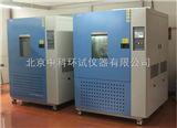 KGDW-225L快温变试验箱