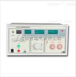 深圳特价供应CC2672F 型耐压测试仪