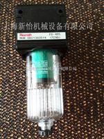 2FRM6B36-3X/10QRV力士乐泵