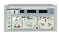 LK2672D交直流耐压测试仪 高压试验仪 耐压测量仪 耐压仪