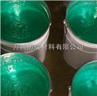 防腐树脂玻璃鳞片胶泥