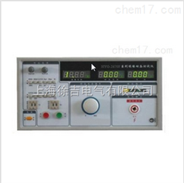 上海特价供应LCRK2674A 型耐压测试仪