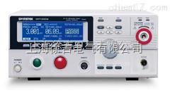 7110耐压测试仪7112程控耐压测试仪7120交直流高压测试仪电线安规
