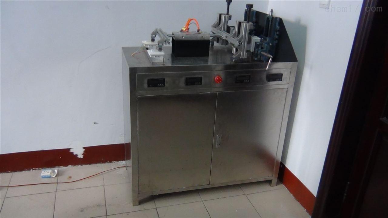 KGCZ-1开关插座寿命试验机