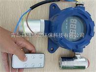 壁挂式、管道式在线氨气探头 LB-BD固定式氨气探测器