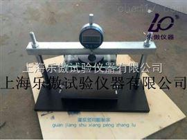 GB50119-2013灌浆用膨胀砂浆竖向膨胀率