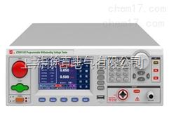 CS9916AX超高压耐压测试仪|CS9916AX|程控耐压测试仪