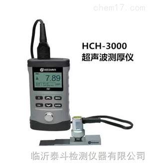 HCH-3000系列超声波测厚仪探头选择