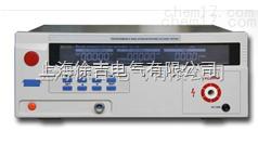 MS2520CN 接地电阻测试仪 接地电阻测试仪