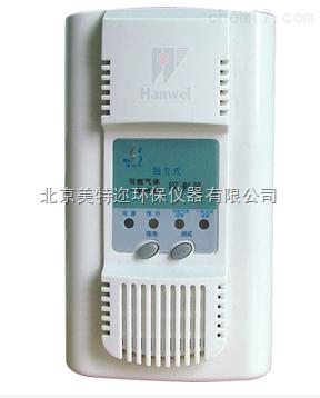 河南汉威GDII天然气报警器 可燃气体报警器 液化气报警器