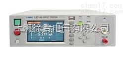 LK7140 程控交直流耐压测试仪 接地电阻测试仪