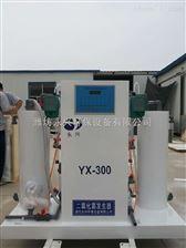 厂家热卖高纯型二氧化氯发生器欢迎订购
