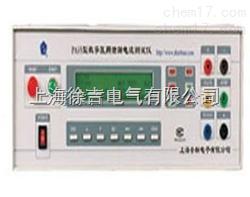 PA93 型数字医用泄漏电流测试仪 接地电阻测试仪