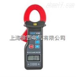 ETCR6500高精度钳形漏电流表 接地电阻测试仪