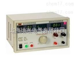 LCRK2678型接地电阻测试仪(全数显) 接地电阻测试仪