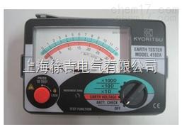 4102A接地电阻测试仪 接地电阻测试仪