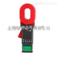 ETCR2000+基础性钳形接地电阻仪 接地电阻测试仪