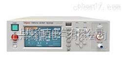 TH9320B交流耐压测试仪 接地电阻测试仪