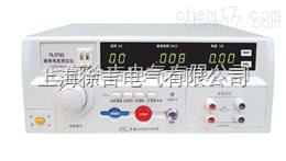 TL5000系列耐电压测试仪 接地电阻测试仪