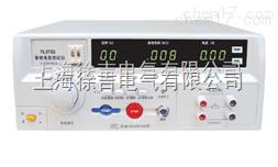 TL5703接地电阻测试仪  接地电阻测试仪
