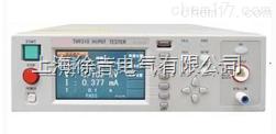 TH9320-S8交直流耐压绝缘测试仪 接地电阻测试仪