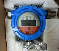SP-2102Plus可燃气体固定式探测器 进口国产代理经销生产商