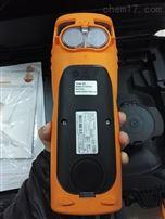Testo 350 山东德国加强型烟气分析仪