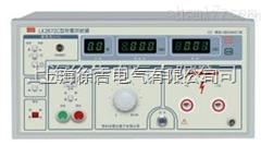 RK2674A高压机 20KV/2万伏 交直流耐压测试仪 接地电阻测试仪