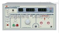 LK2672C耐压测试仪 接地电阻测试仪