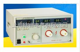 RK2674A高压机 20KV/2万伏交直流耐压测试仪 接地电阻测试仪