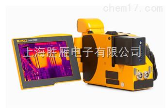 摄像式红外热成像仪