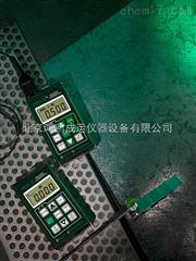 美国达高特DAKOTA MMX-6/MMX-6DL超声波测厚仪