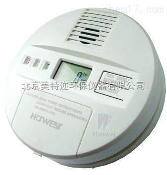 汉威KAD家用一氧化碳浓度检测仪