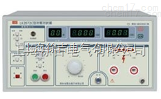 RK2671A数显交直流耐压测试仪AC/DC10K 10KV交直流耐压机 接地电阻测试仪