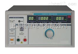 TH9301交直流耐压绝缘测试仪 接地电阻测试仪