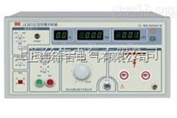 LK2672D交直流耐压测试仪 高压试验仪 耐压测量仪 耐压仪 接地电阻测试仪
