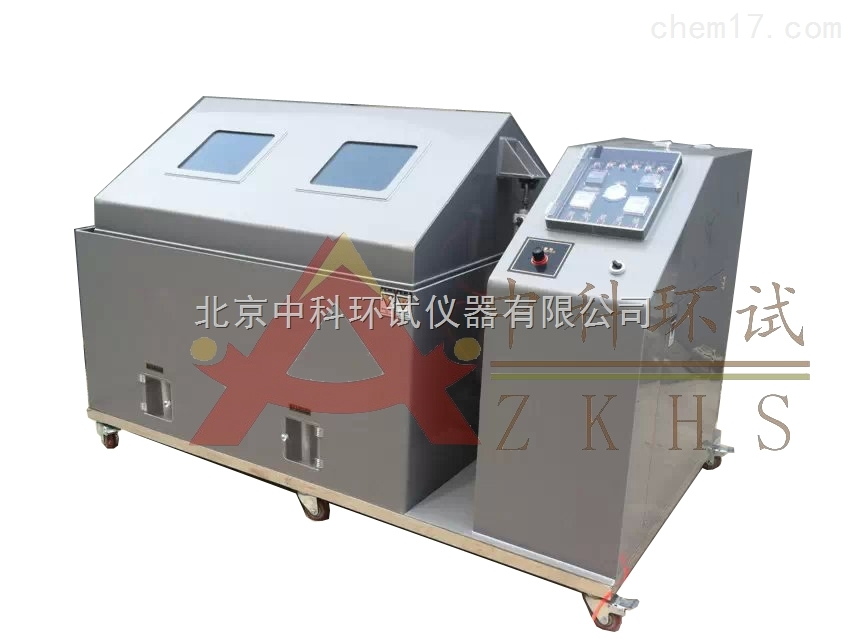 YWS-150北京盐雾腐蚀试验箱生产厂家