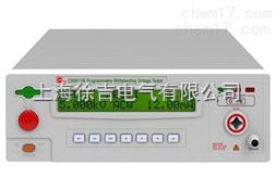 TH5101B交直流耐压测试仪5000V高压仪绝缘电阻仪5KV 接地电阻测试仪