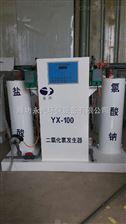 厂家直销基本型二氧化氯发生器欢迎订购