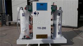 厂家直销化学法二氧化氯发生器欢迎订购