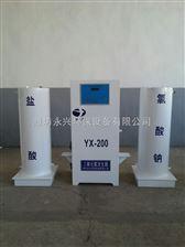 厂家生产热卖直销二氧化氯发生器欢迎订购