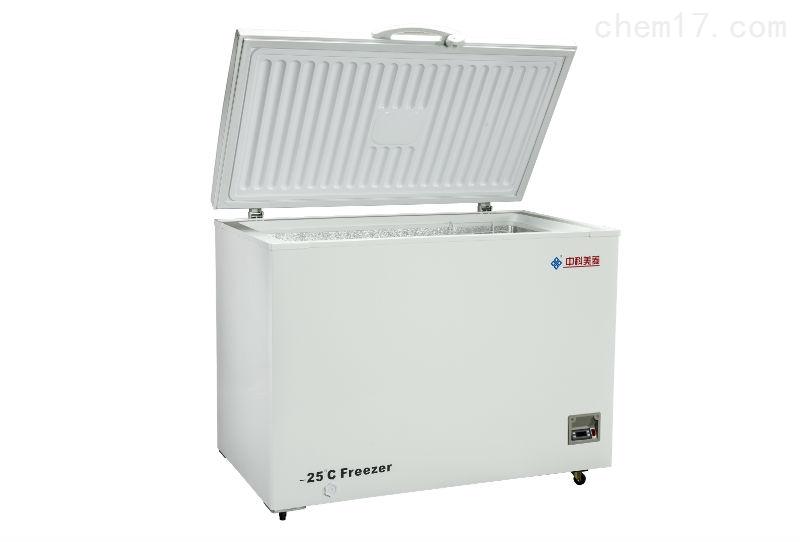 中科美菱-25℃卧式低温冰箱
