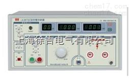 LK7140耐压测试仪 程控高压测试仪 高精密程控交直流耐压仪 接地电阻测试仪