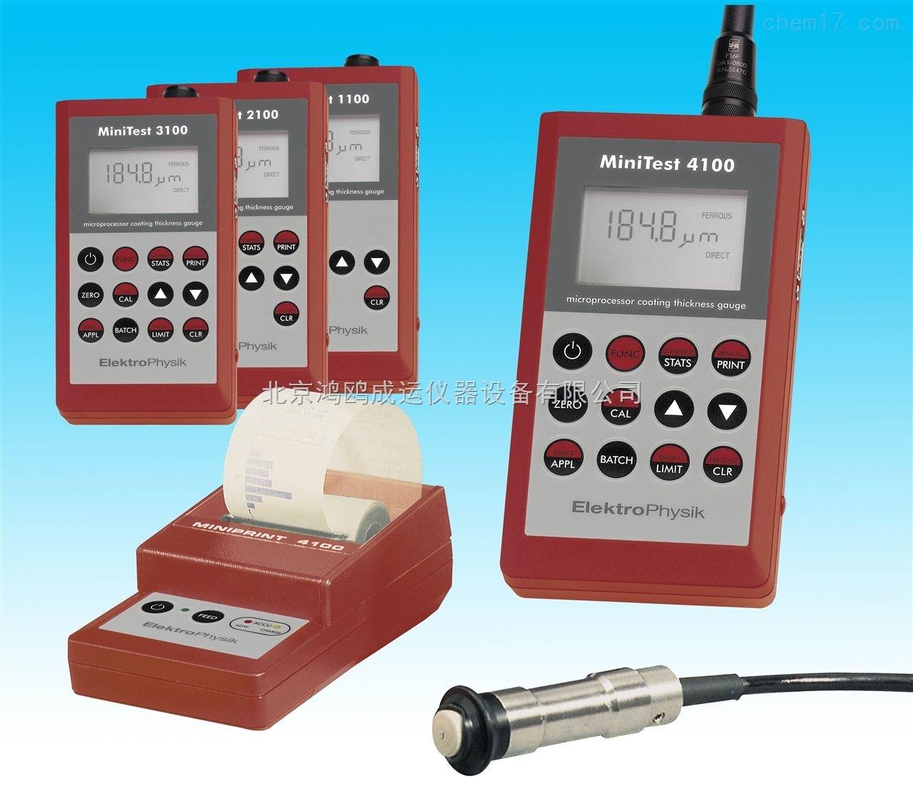 德国EPK MINITEST 1100-4100涂层镀层测厚仪