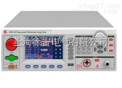 CS9911BS 程控交直流耐压测试仪,交直流高压测试仪 接地电阻测试仪