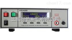 LK7120耐压测试仪 程控交直流耐压测试仪 高压测试台 接地电阻测试仪