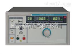 CS2674BX/CX 超高压交直流耐压测试仪 30KV 600VA 接地电阻测试仪