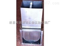 自密实混凝土U型箱测定仪、不锈钢U型箱、标准U型箱